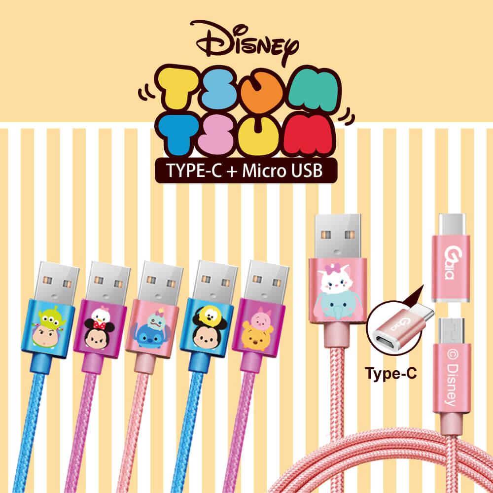 TSUM TSUM 迪士尼-MicroUSB+TypeC兩用傳輸充電線-維尼小豬