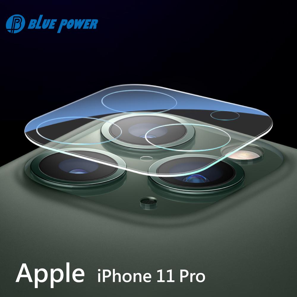 BLUE POWER Apple iPhone 11 Pro 5.8吋 滿版 鏡頭保護貼 2入