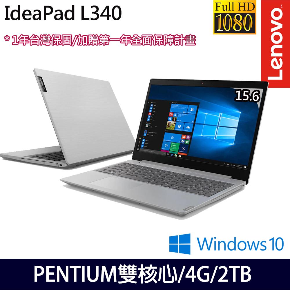 《Lenovo 聯想》IdeaPad L340 81LG007DTW(15.6吋FHD/Pentium 5405U雙核心/4G/2TB/Win10/一年保)