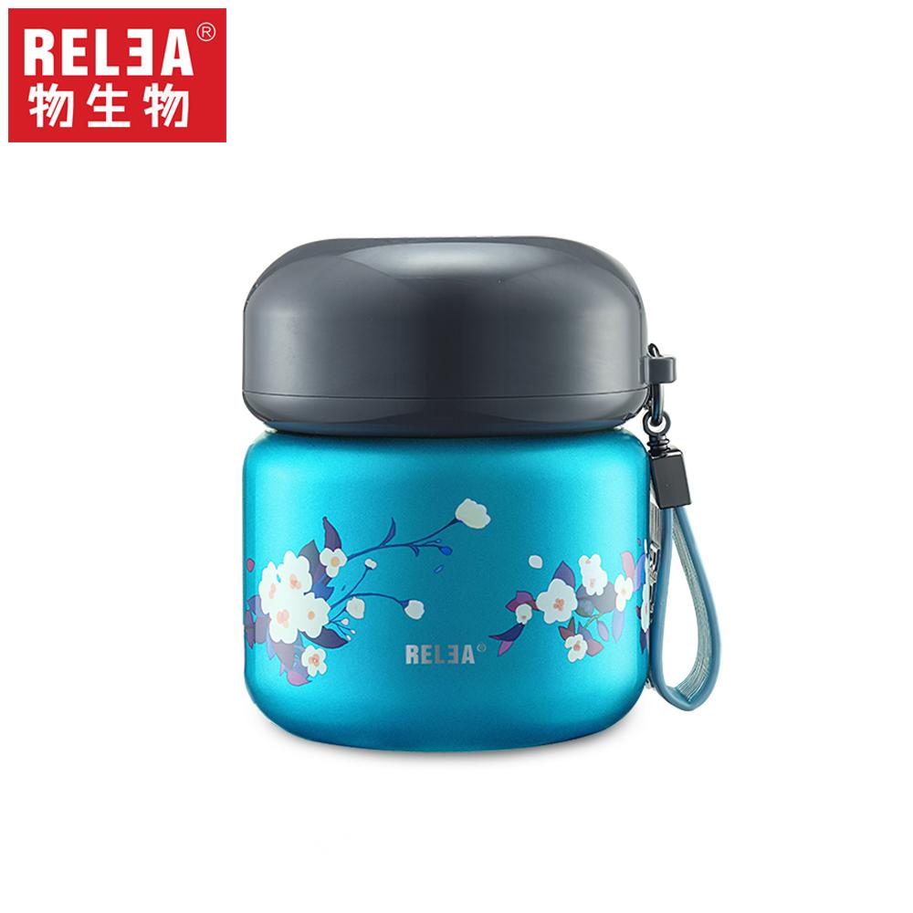 【RELEA 物生物】550ml糖豆316不鏽鋼真空燜燒罐(鳶尾藍)