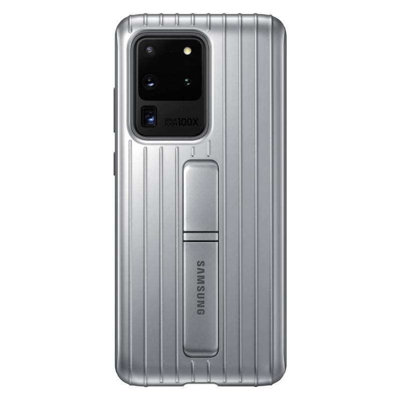 SAMSUNG Galaxy S20 Ultra 5G立架式保護皮套 銀