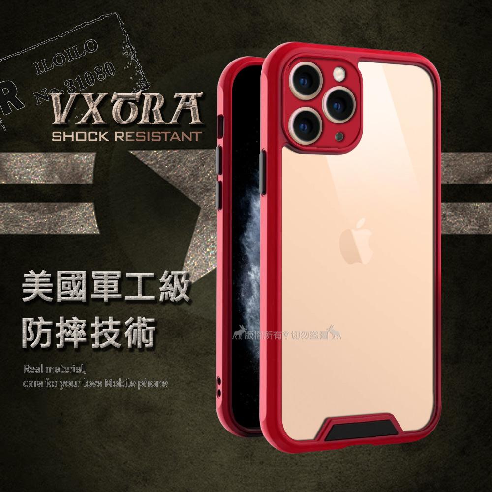 VXTRA美國軍工級防摔技術 iPhone 11 Pro Max 6.5吋 鏡頭全包覆 氣囊保護殼 手機殼(火箭紅)