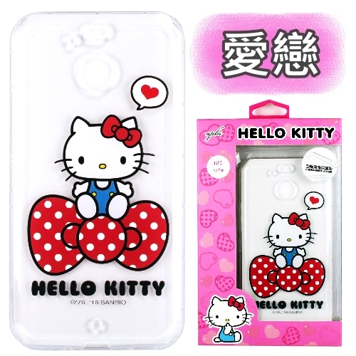 【Hello Kitty】HTC 10 evo 5.5吋 彩繪空壓手機殼 (愛戀)