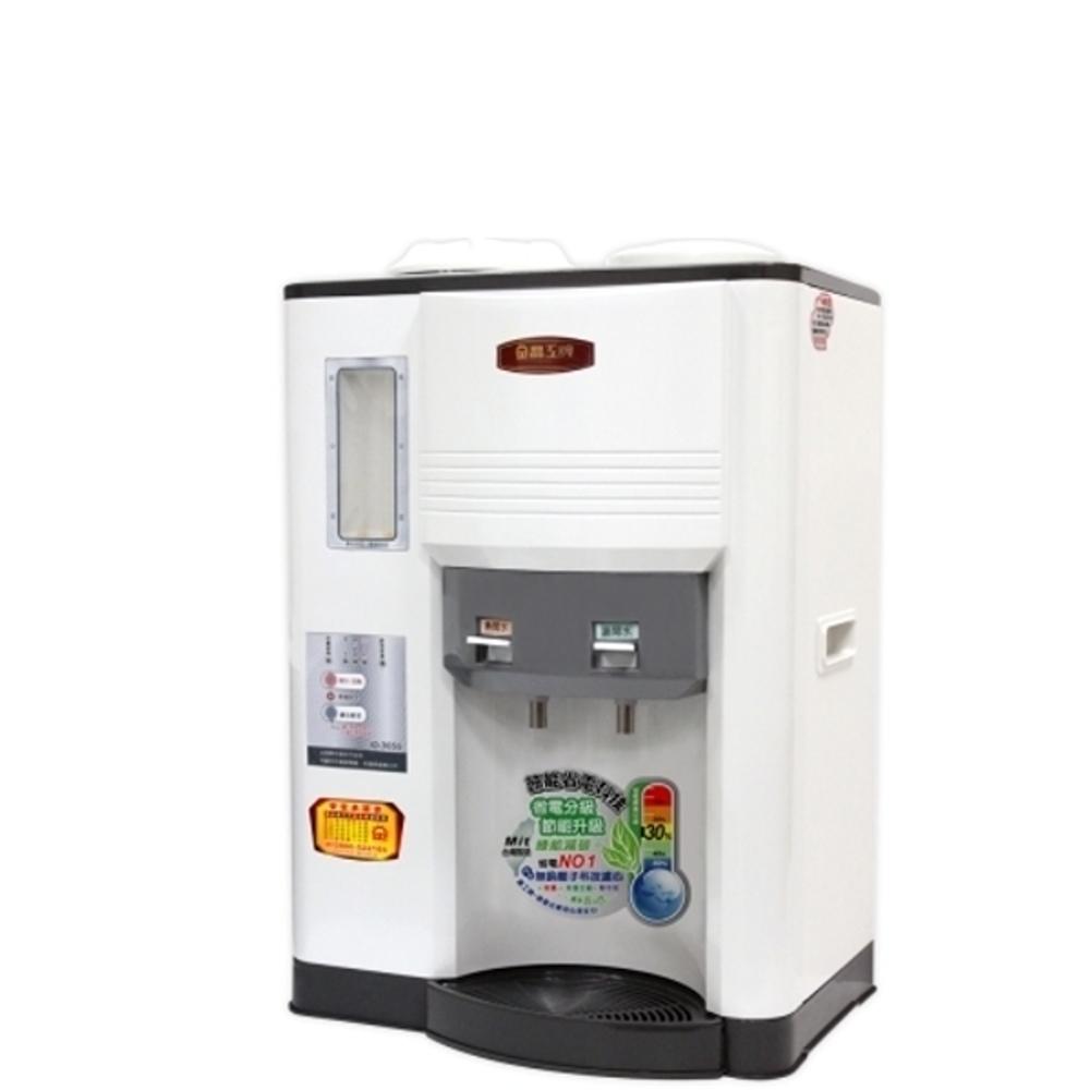 晶工牌單桶溫熱開飲機開飲機JD-3655