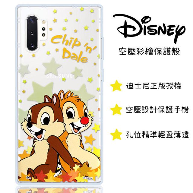 【迪士尼】三星 Samsung Galaxy Note10+ (6.8吋) 星星系列 防摔氣墊空壓保護套(奇奇蒂蒂)