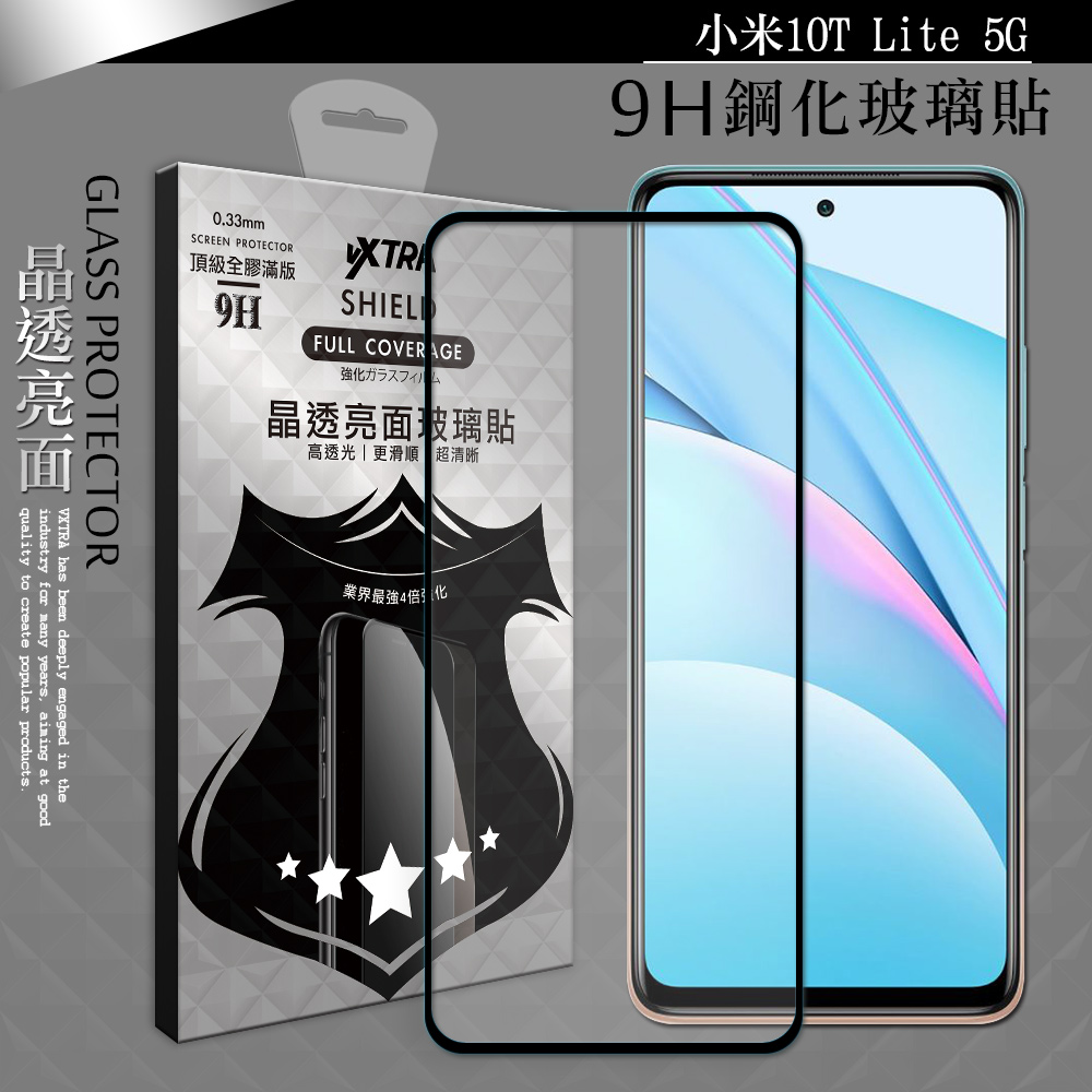 VXTRA 全膠貼合 小米10T Lite 5G 滿版疏水疏油9H鋼化頂級玻璃膜(黑)