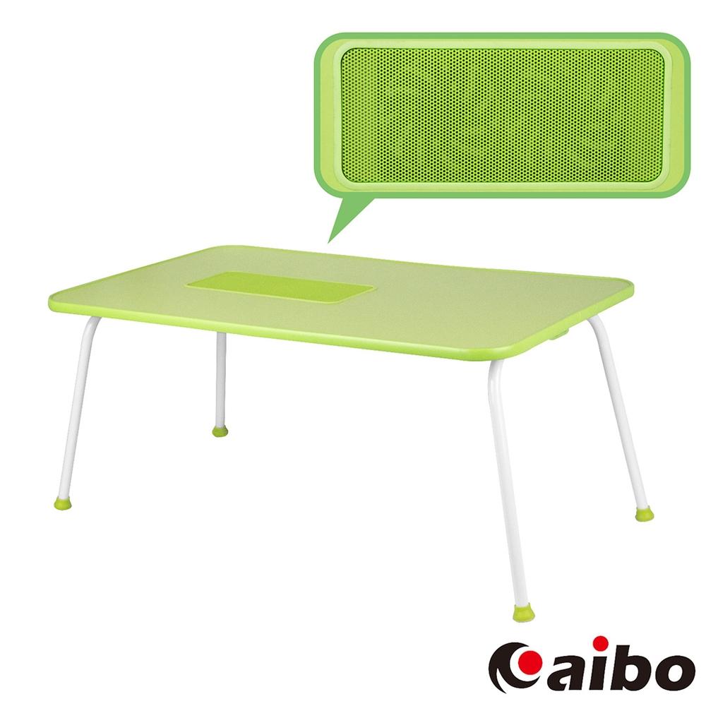 炫彩雙風扇 多功能折疊NB電腦散熱桌(LY-NB27)-綠色