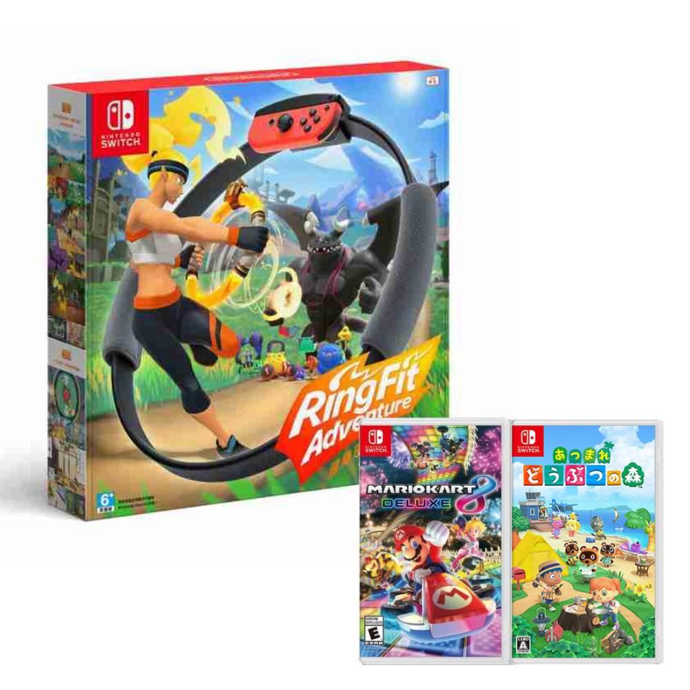 【預購】Nintendo Switch 健身環大冒險 同捆組+動物森友會 中文版+瑪利歐賽車 8 豪華版 中文版