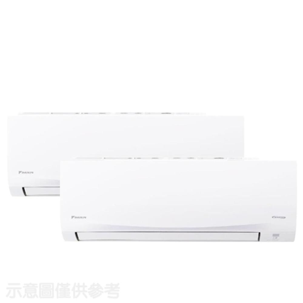 大金變頻冷暖1對2分離式冷氣2MXP50TVLT/CTXP25TVLT/CTXP25TVLT