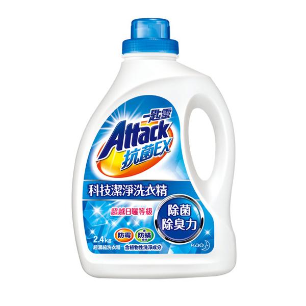 【一匙靈】抗菌EX 科技潔淨洗衣精 2.4Kg*6瓶/箱