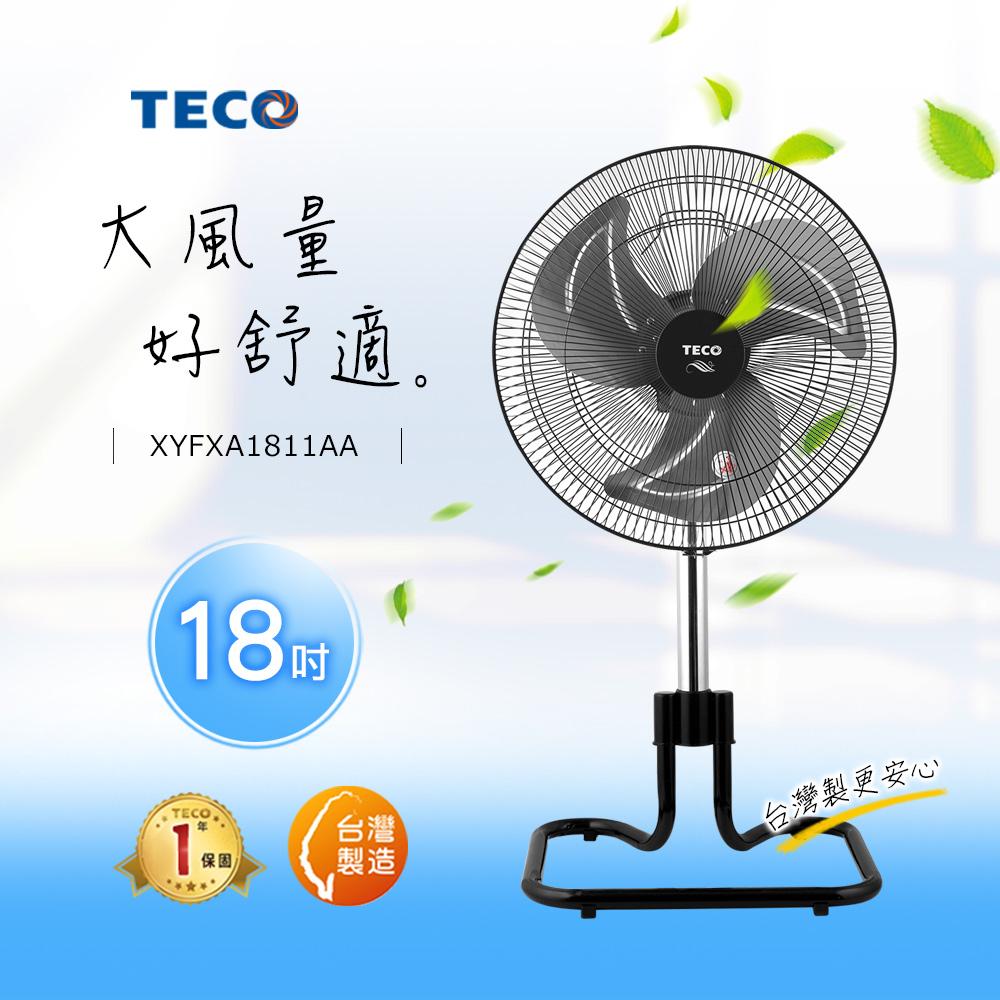 【TECO東元】18吋機械式工業扇XYFXA1811AA