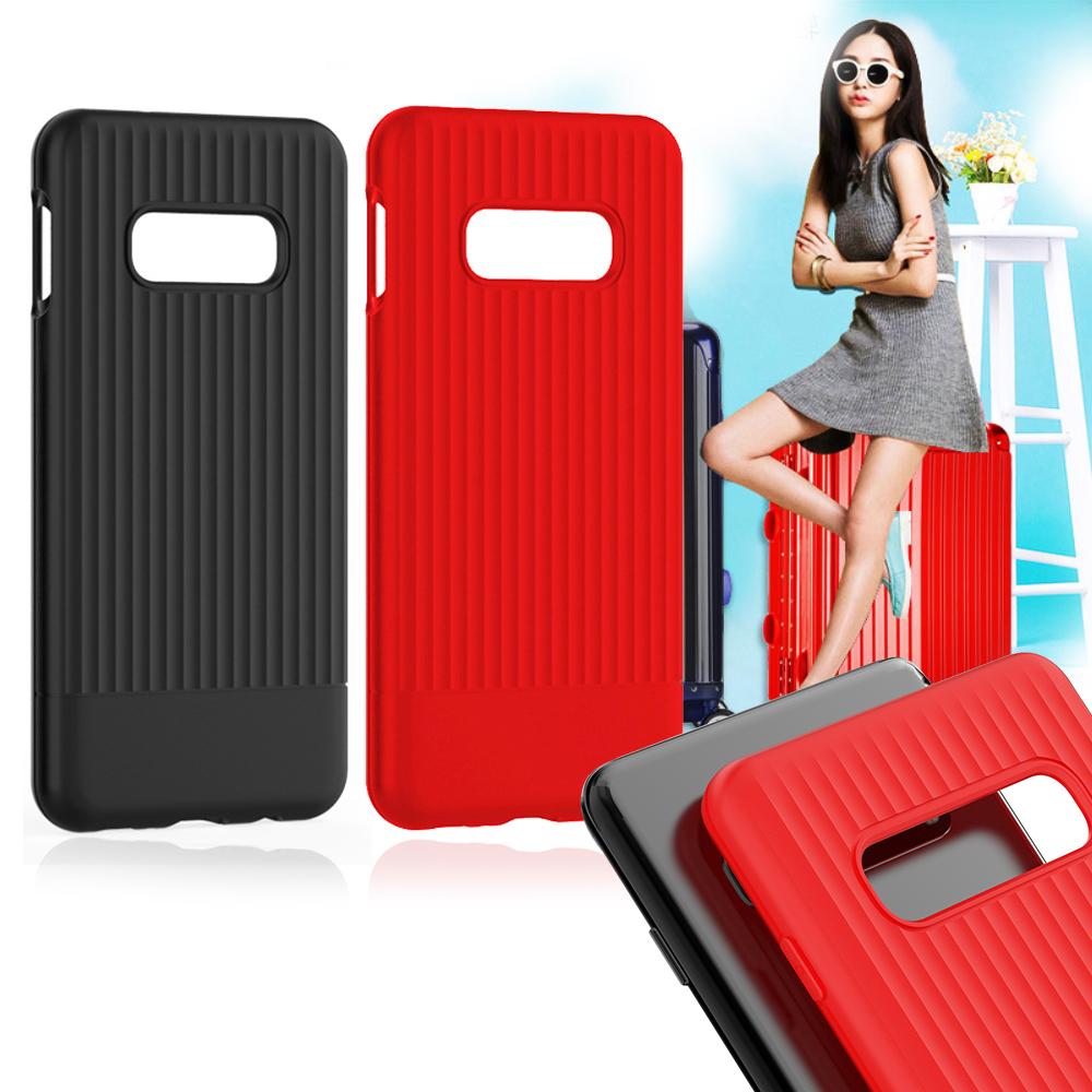 VXTRA 三星 Samsung Galaxy S10e 行李箱 質感防摔手機殼 (時尚紅)