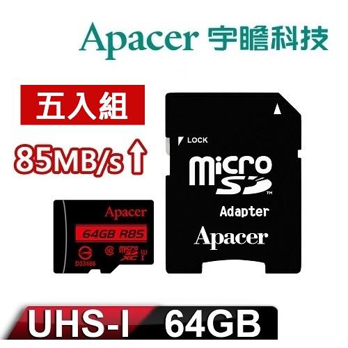 【五入組】Apacer宇瞻 64GB MicroSDXC UHS-I Class10 記憶卡 85MB/s (附轉卡)