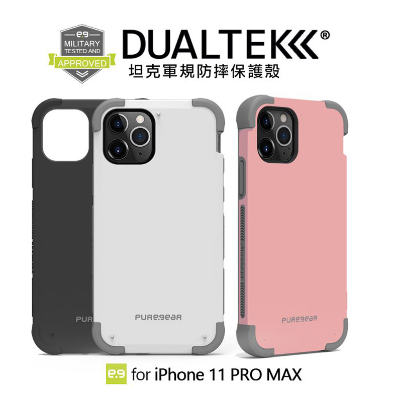 Puregear DUALTEK坦克保護殼 iPhone 11 Pro Max (消光黑)