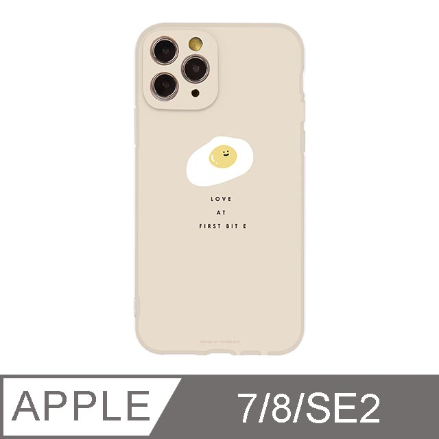 iPhone 7/8/SE2 4.7吋 Smilie微笑荷包蛋霧面抗污iPhone手機殼