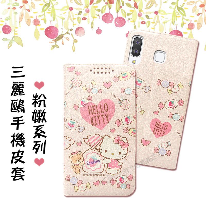 三麗鷗授權 Hello Kitty貓 Samsung Galaxy A8 Star 粉嫩系列彩繪磁力皮套(軟糖)