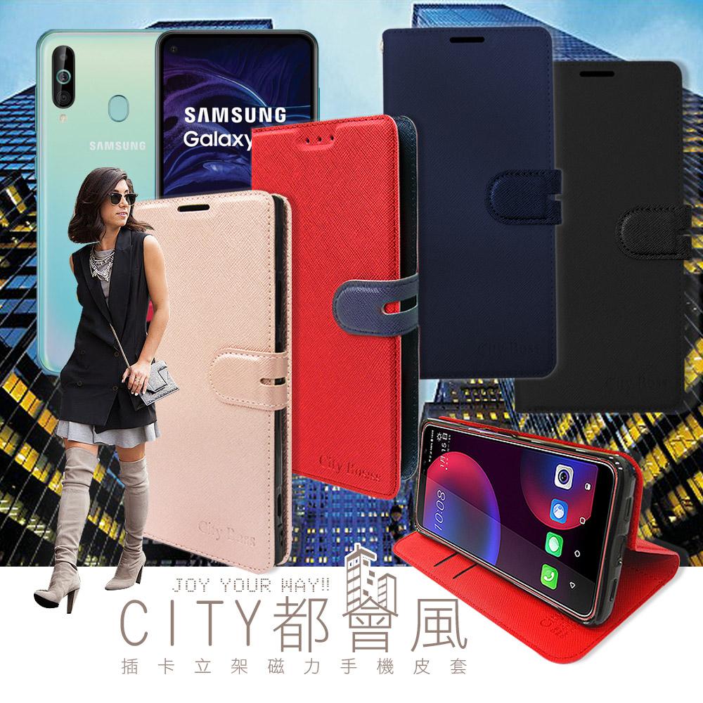 CITY都會風 三星 Samsung Galaxy A60 插卡立架磁力手機皮套 有吊飾孔 (奢華紅)
