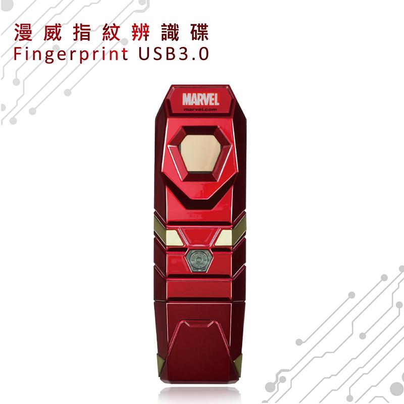 達墨 TOPMORE 漫威系列指紋辨識碟(鋼鐵人) 64GB