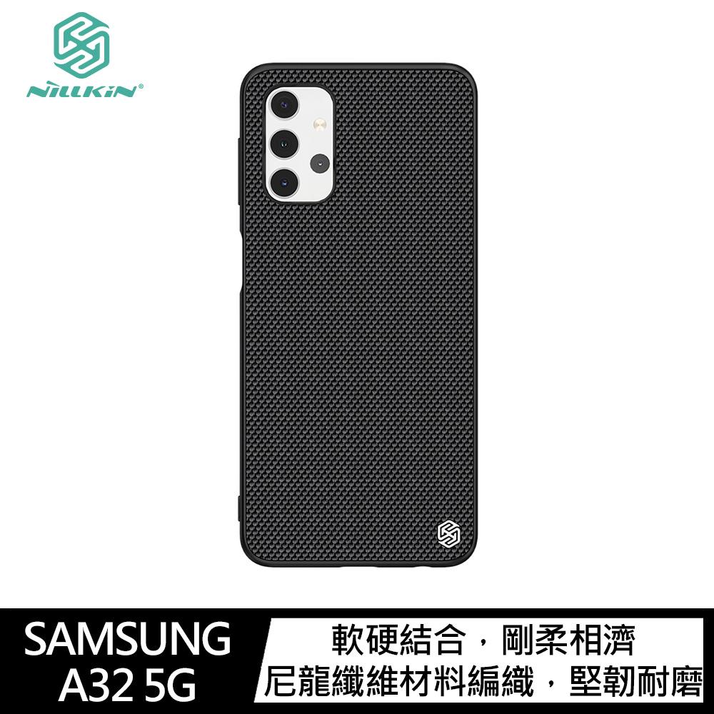 NILLKIN SAMSUNG Galaxy A32 5G 優尼保護殼(黑色)