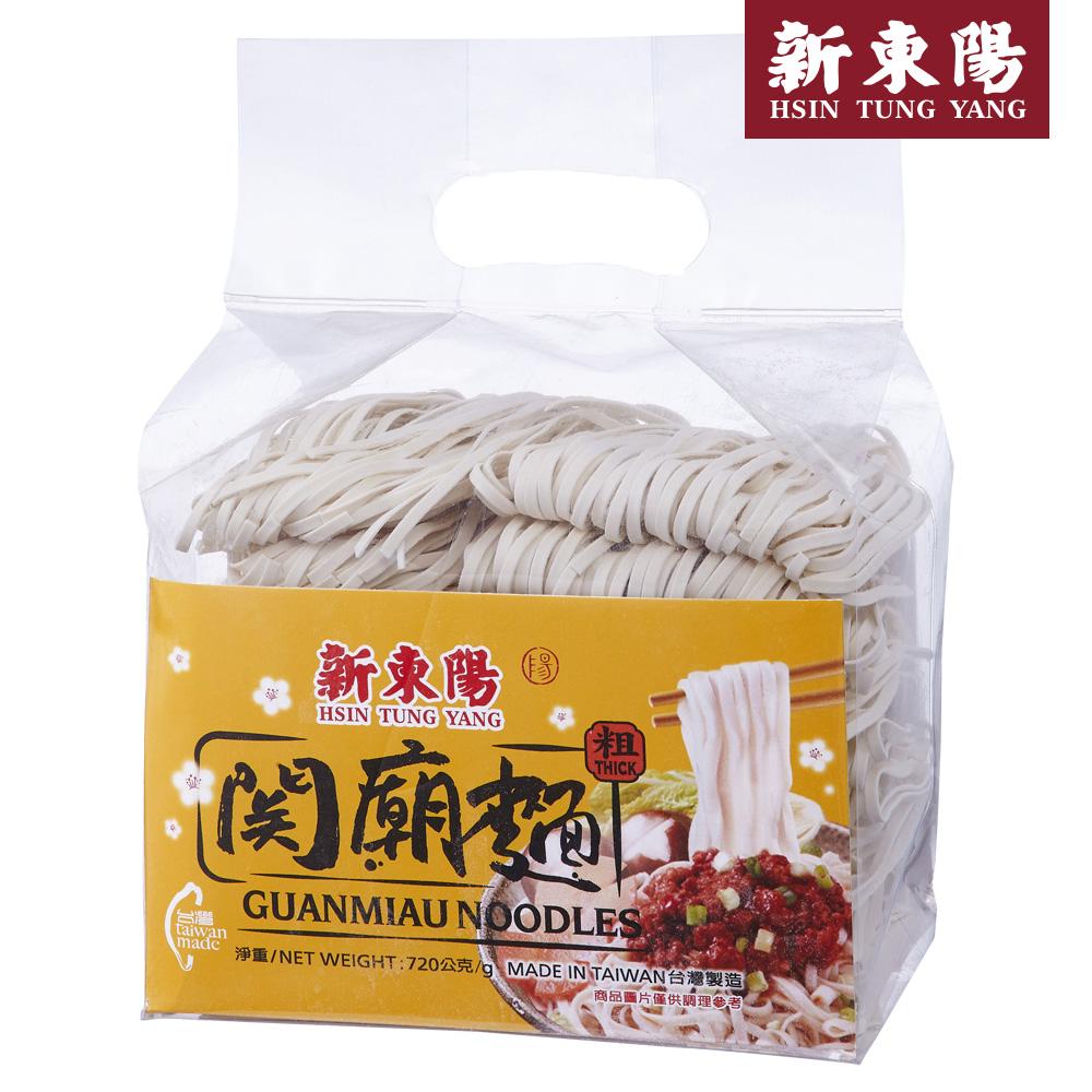 【新東陽】關廟麵-粗(720g*6袋),免運