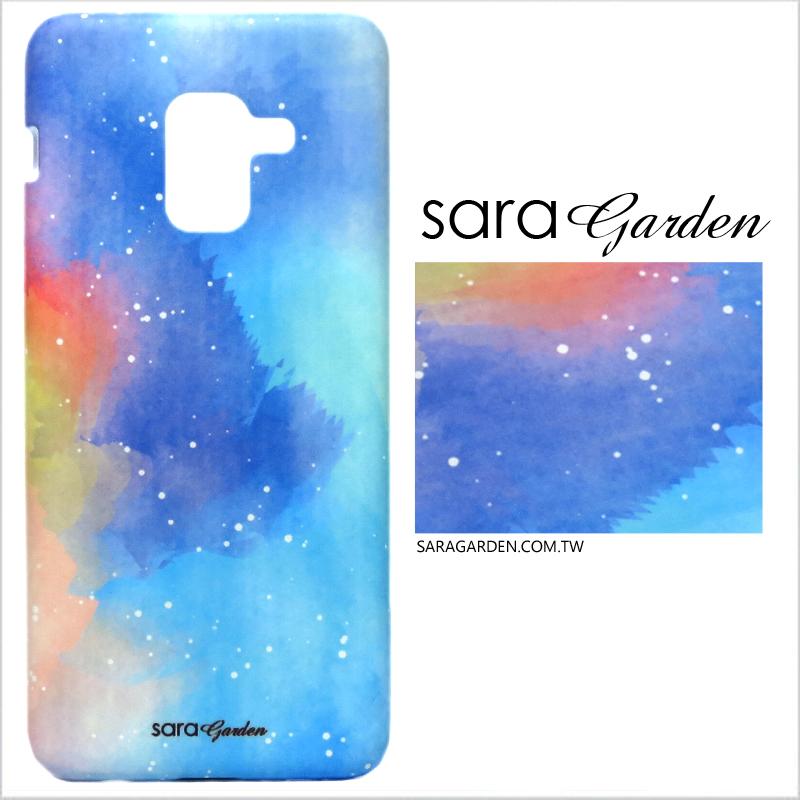 【Sara Garden】客製化 手機殼 Samsung 三星 A8Plus A8+ 2018 水彩星空 手工 保護殼 硬殼