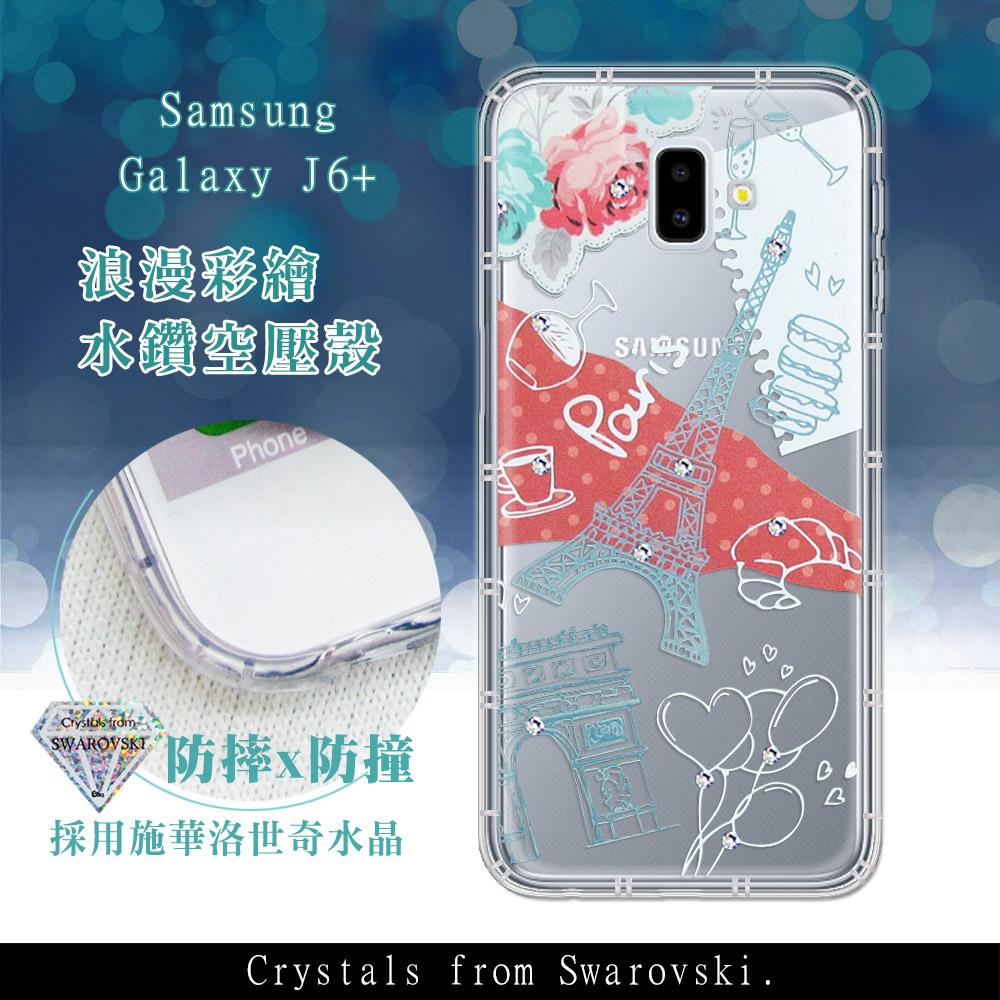Samsung Galaxy J6+ / J6 Plus 浪漫彩繪 水鑽空壓氣墊手機殼(巴黎鐵塔)