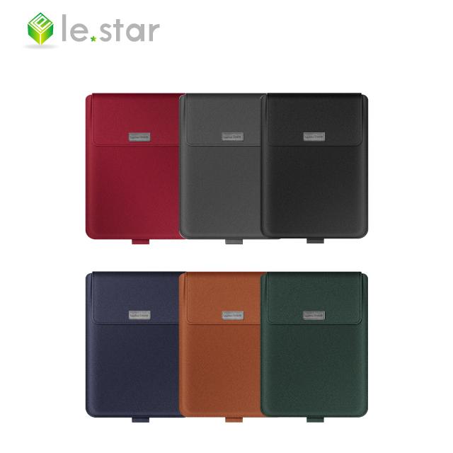 lestar 超薄防水可折疊3折支架筆電包/內膽包4件組-通用款 13/14吋-綠色