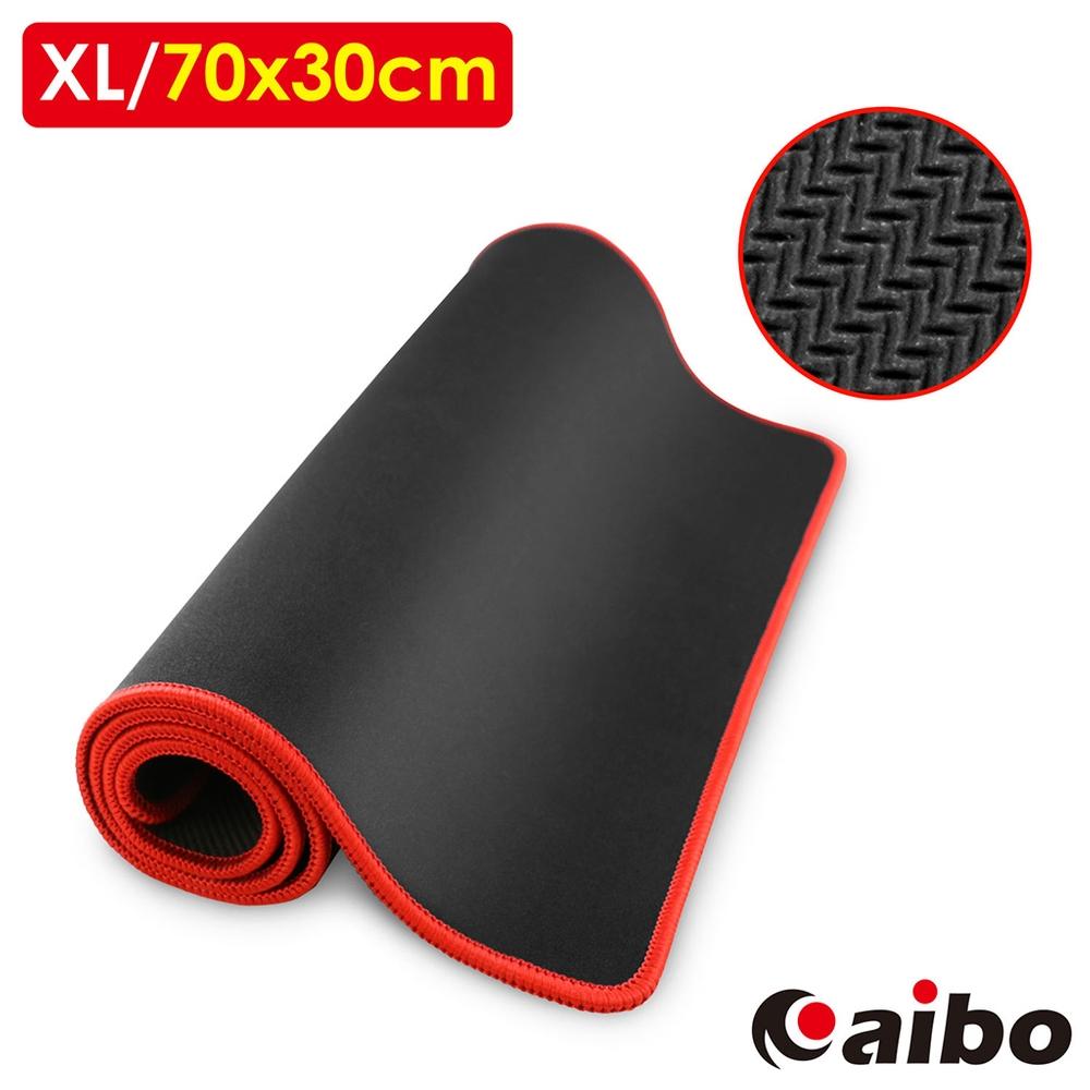 aibo 大尺寸XL 電競布面滑鼠墊(70x30cm)