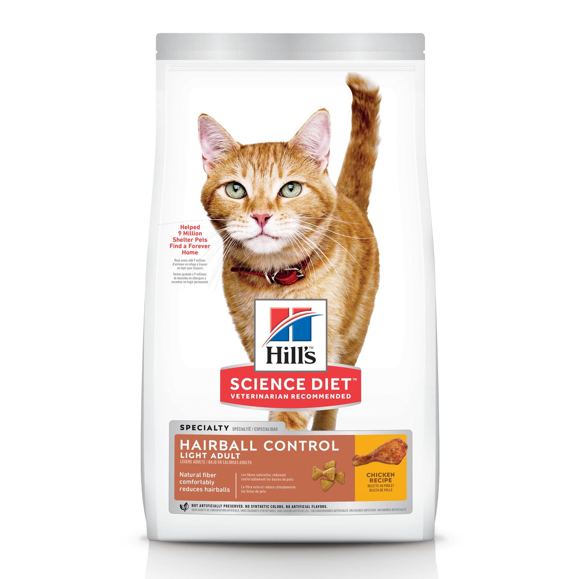 Hills 希爾思 成貓 毛球控制 低卡 雞肉特調食譜 3.17kg