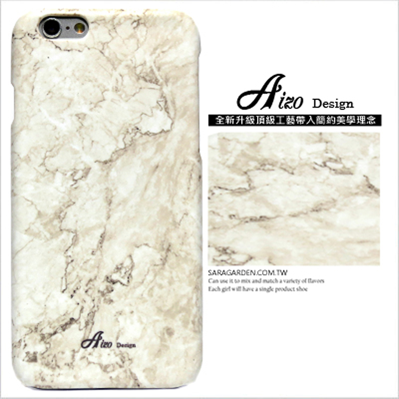 【AIZO】客製化 手機殼 SONY L2 高清 渲染 大理石 保護殼 硬殼