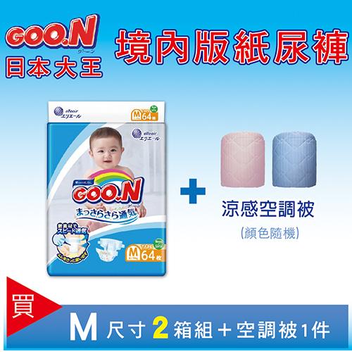 日本大王-3D瞬吸日本境內版黏貼型紙尿褲-M-64片x4串(兩箱購)+涼感被x1(隨機出貨)