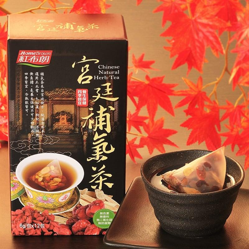 【紅布朗】宮廷補氣茶 (6g*12袋/盒)X3盒