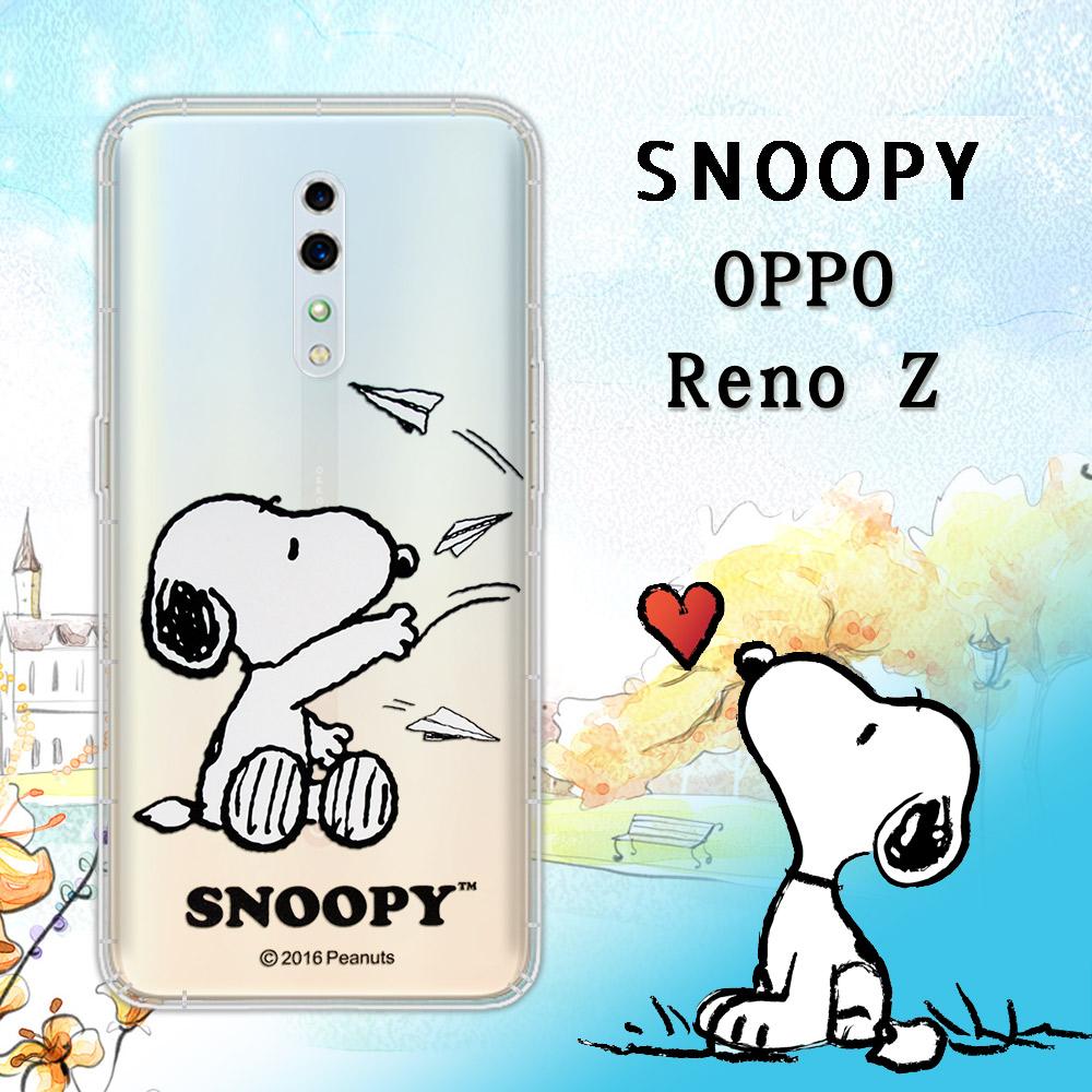 史努比/SNOOPY 正版授權 OPPO Reno Z 漸層彩繪空壓手機殼(紙飛機)