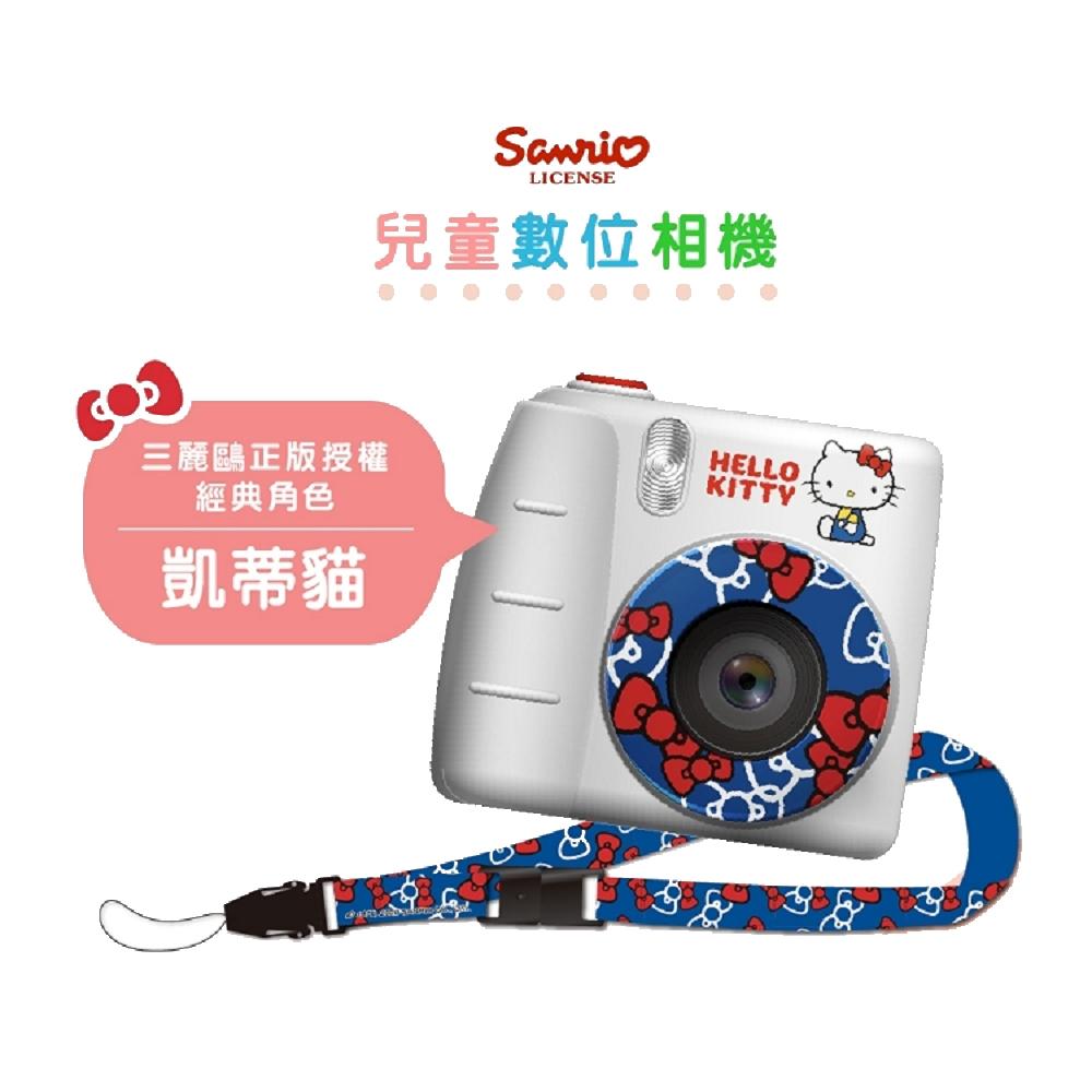 三麗鷗系列 兒童數位相機 Hello Kitty