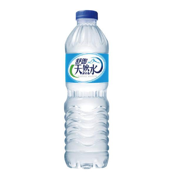 【活動品】舒跑 天然水 600mlx24入/箱