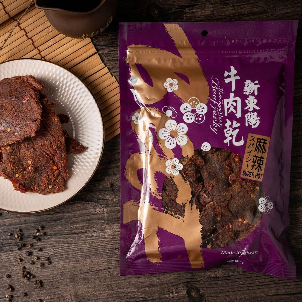 【新東陽】麻辣牛肉乾 (230g*2包)