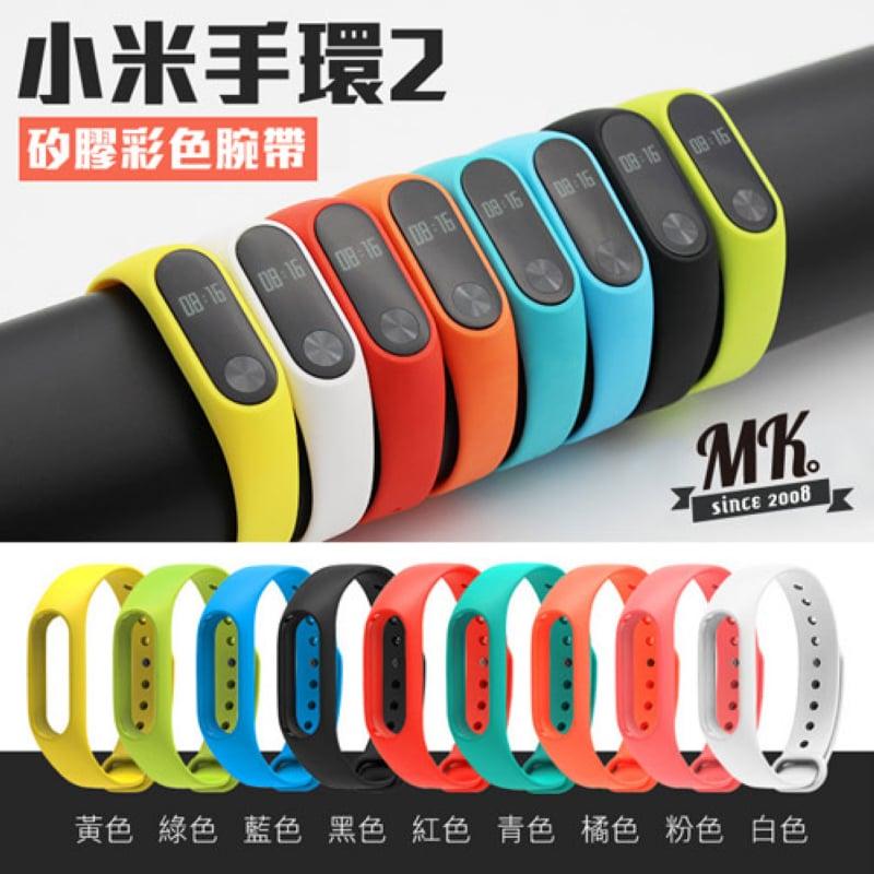 小米手環2矽膠彩色腕帶 (兩入組) - 黃色