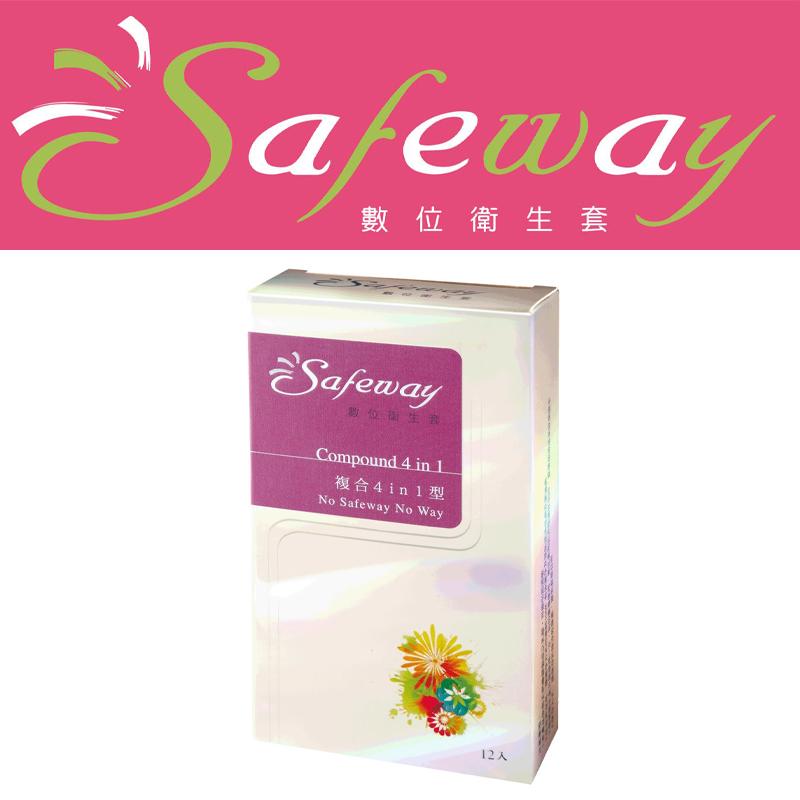 SAFEWAY 數位 舒位 複合型4in1 保險套 衛生套 24入(2盒)送套套尺