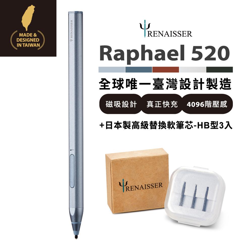 RENAISSER瑞納瑟 可支援微軟Surface的Raphael 520磁吸電容式觸控筆+額外替換筆芯3入-冰藍-台灣製造