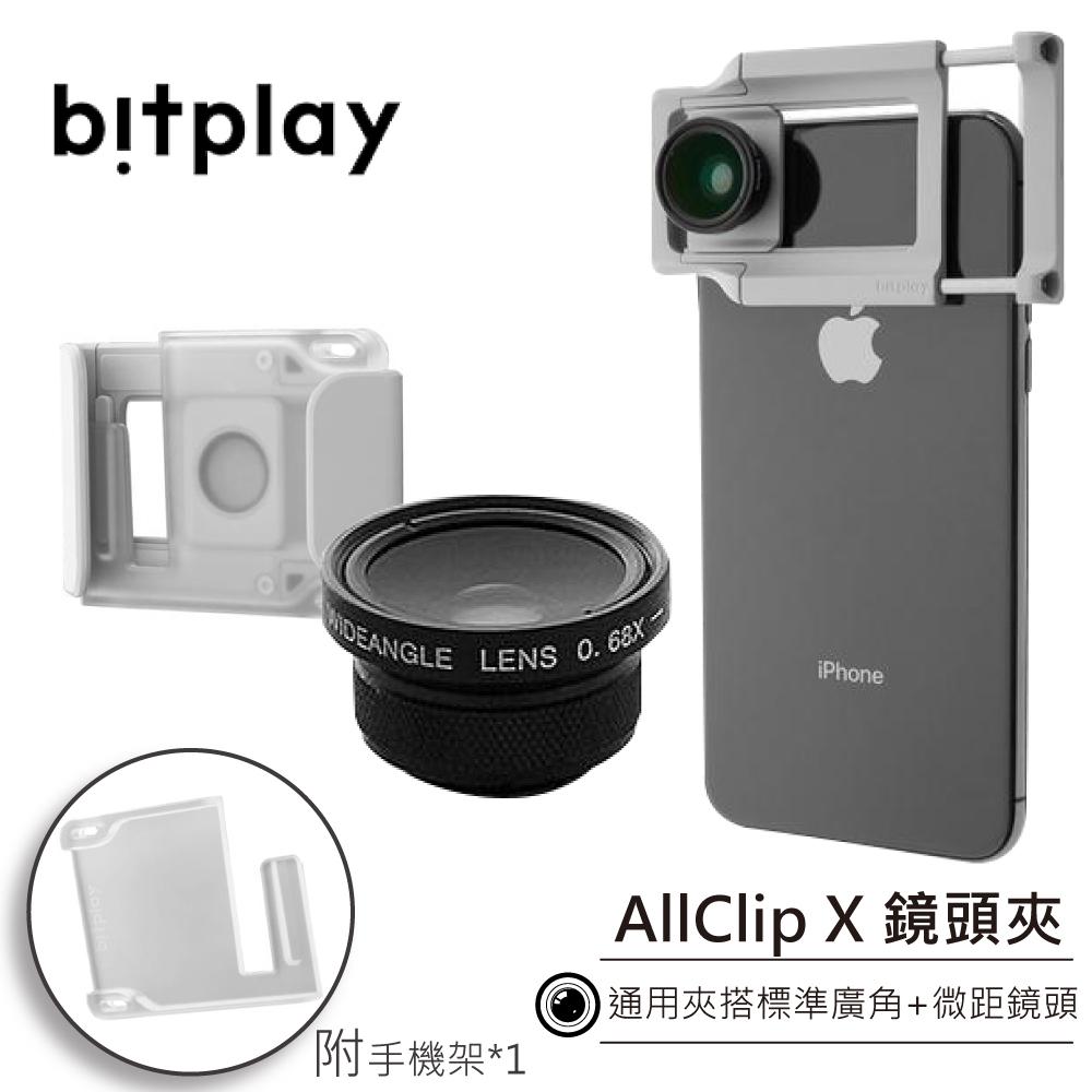 bitplay ALLCLIP 通用鏡頭夾搭配標準廣角+微距鏡頭 裸機可用 SNAP鏡頭 iPhone XR 不適用