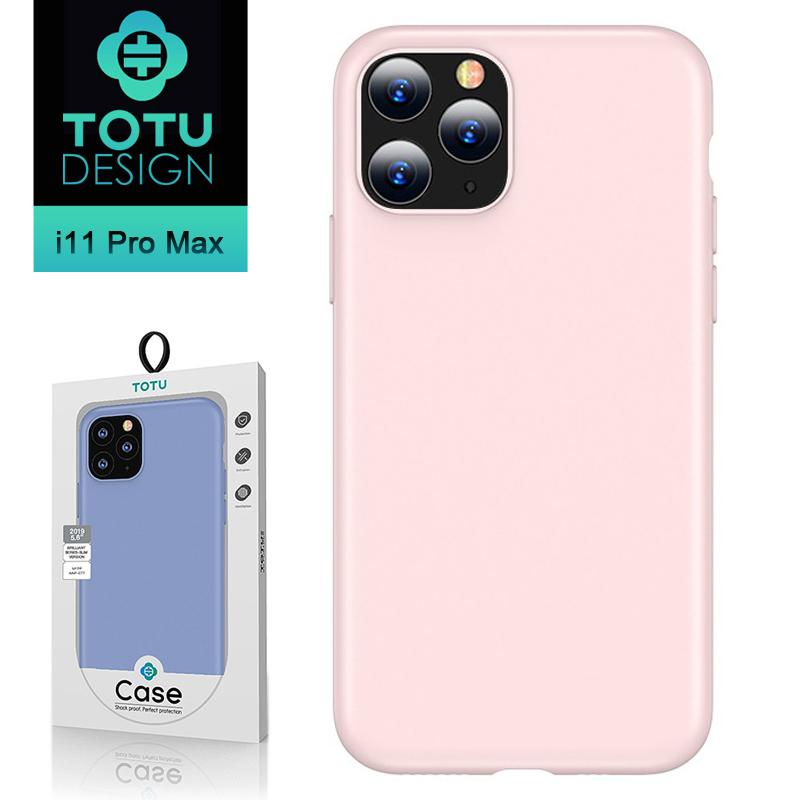 【TOTU台灣官方】iPhone11ProMax手機殼防摔殼耐髒汙 i11ProMax (6.5) 出彩超薄系列 粉色