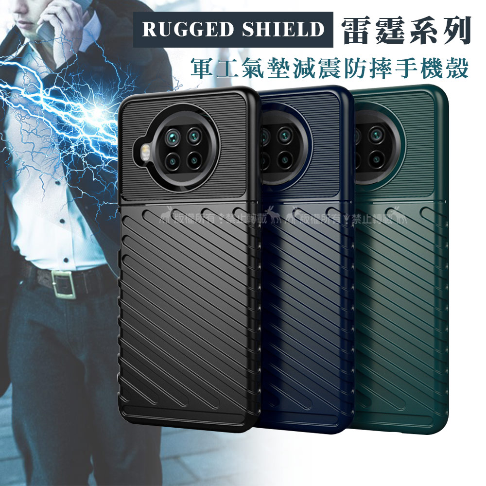 RUGGED SHIELD 雷霆系列 小米10T Lite 5G 軍工氣墊減震防摔手機殼(暗夜綠)