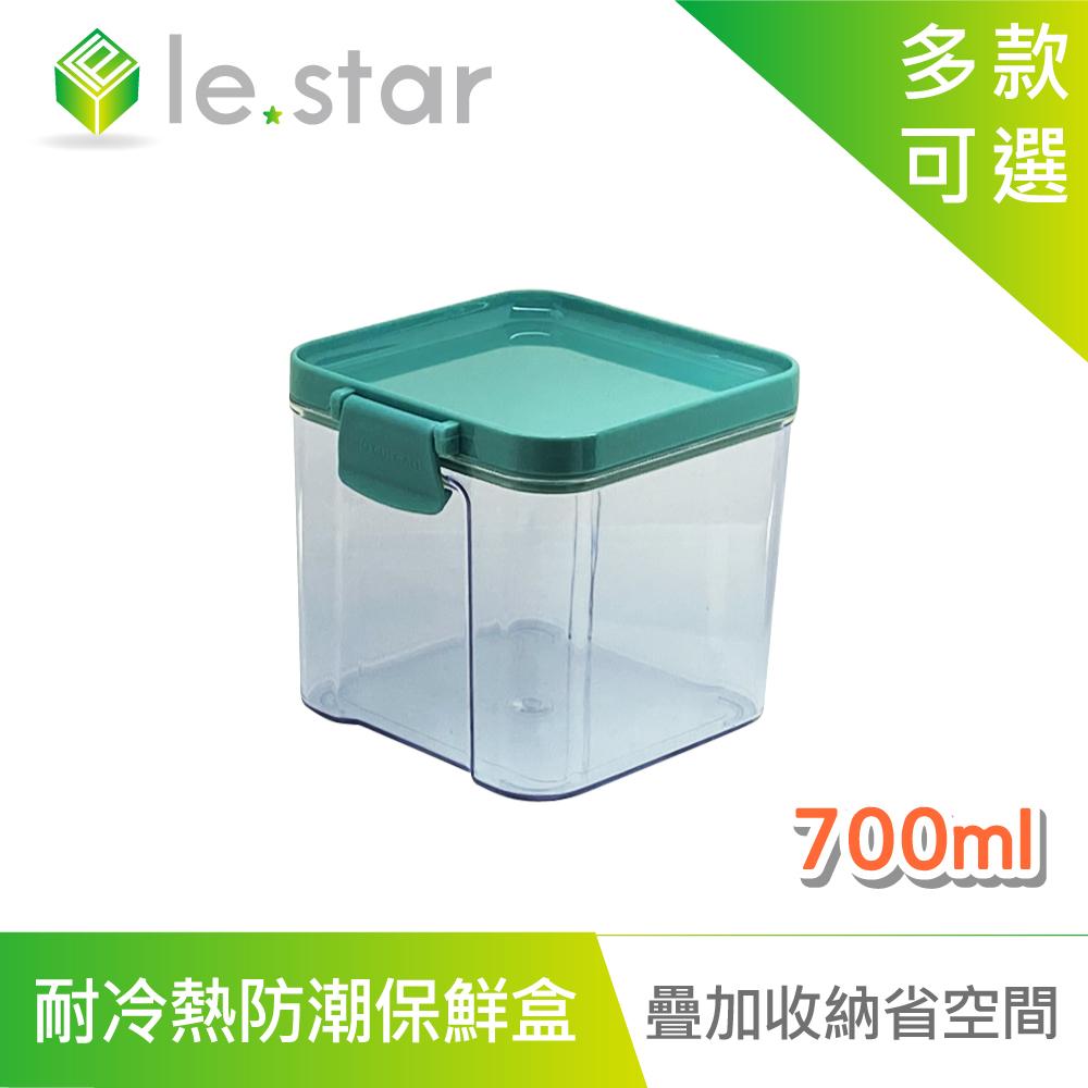 lestar 耐冷熱多用途食物密封防潮保鮮盒 700ml 綠色