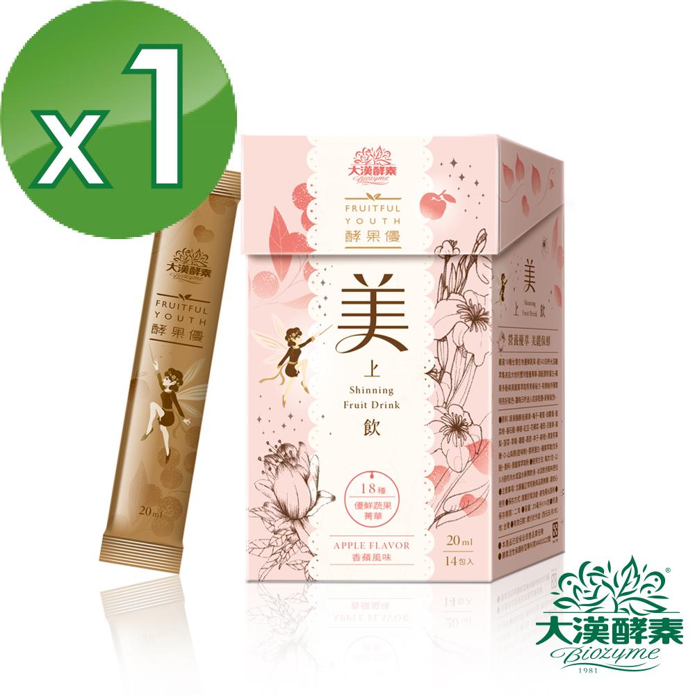 【大漢酵素】美上飲(20mLx14入x1盒)