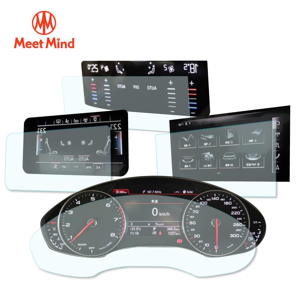 Meet Mind 光學汽車高清低霧螢幕保護貼 Audi Q8 2020-11後 奧迪