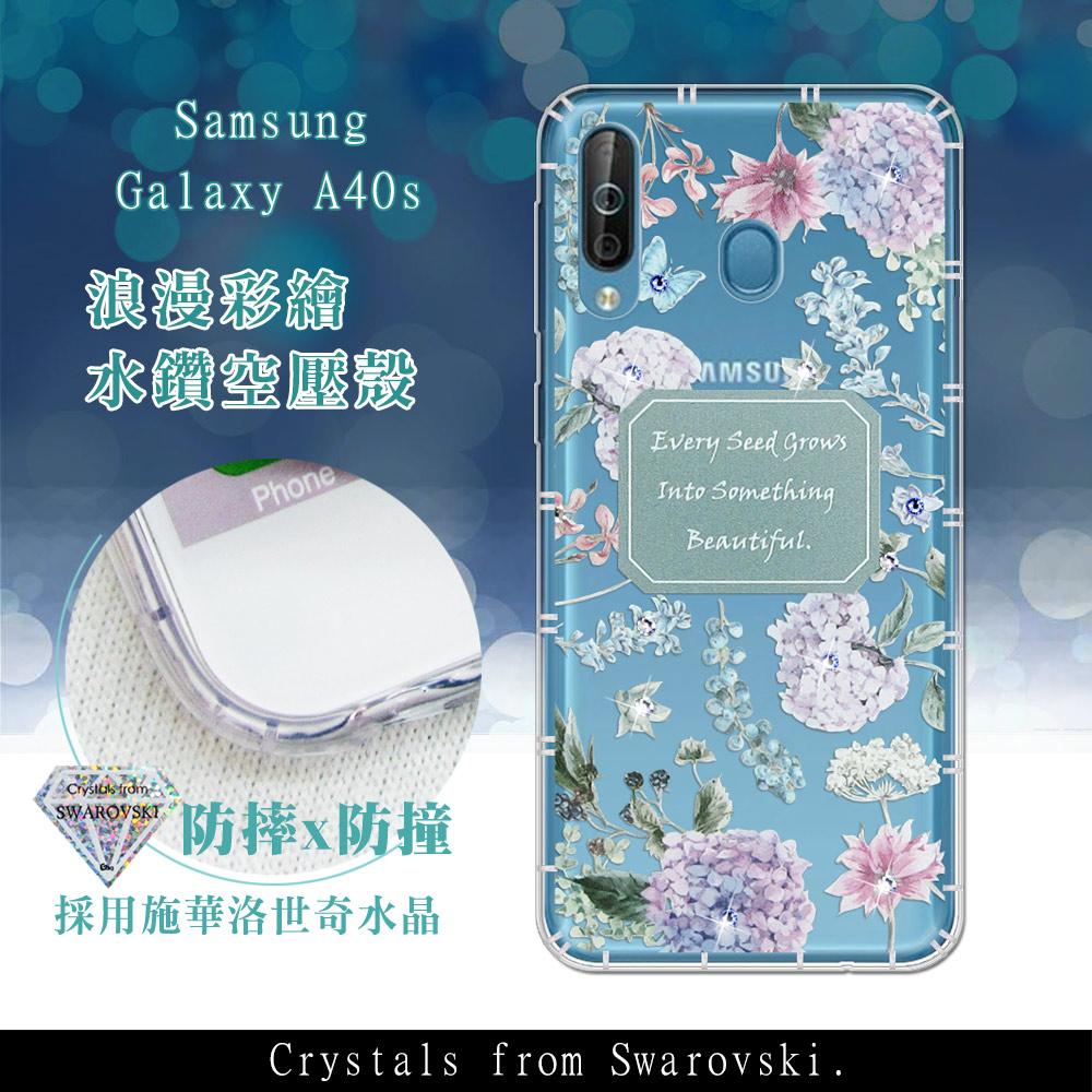 三星 Samsung Galaxy A40s 浪漫彩繪 水鑽空壓氣墊手機殼(幸福時刻)