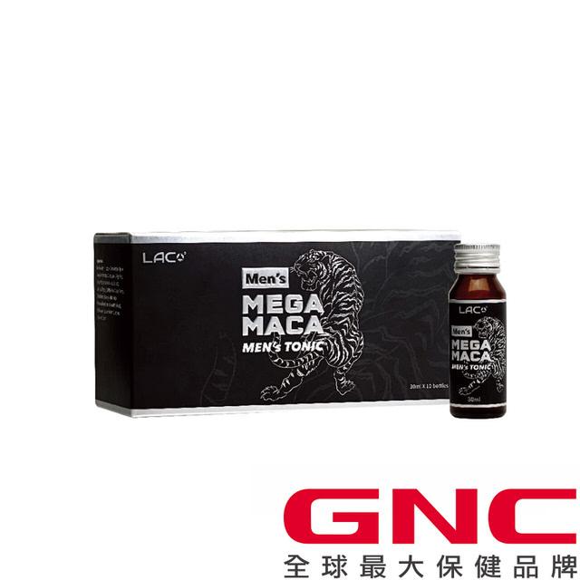 【GNC健安喜】LAC 活力瑪卡飲 10瓶/盒 (瑪卡/L-精胺酸/刺五加)