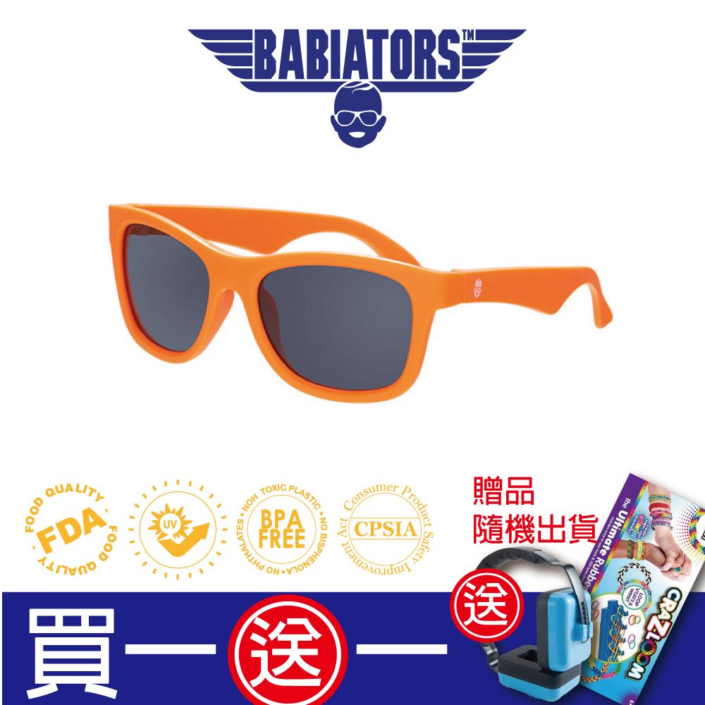 【美國Babiators】航海員系列嬰幼兒太陽眼鏡-橘子汽水 0-2歲