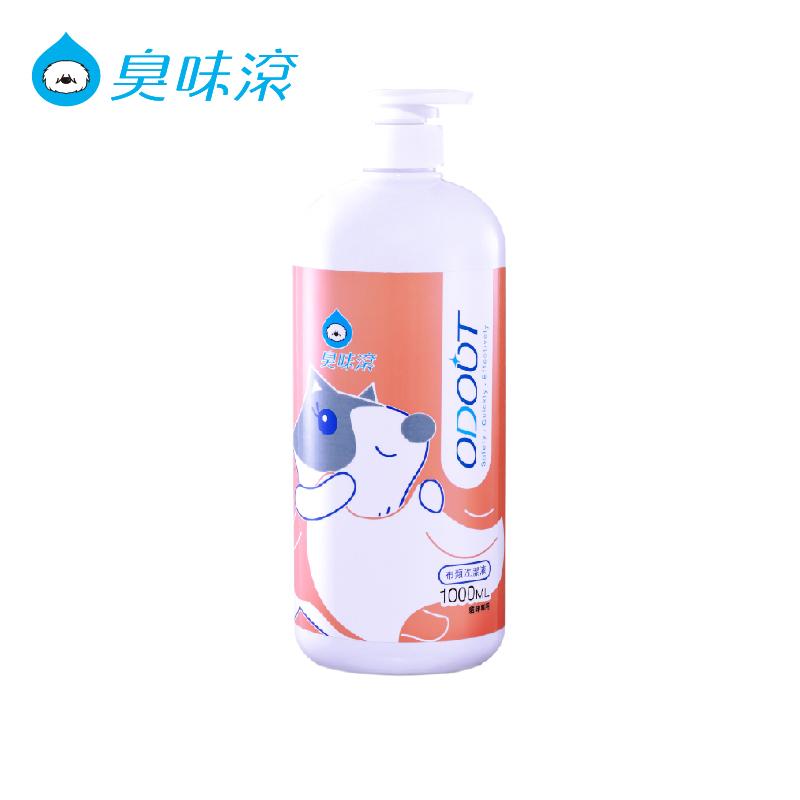 ODOUT臭味滾 貓用布類洗潔液1000ml