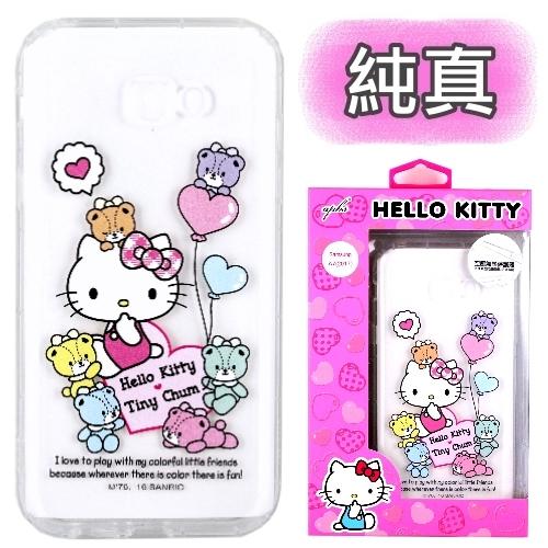 【Hello Kitty】Samsung Galaxy A5 (2017) 5.2吋 彩繪空壓手機殼(純真)